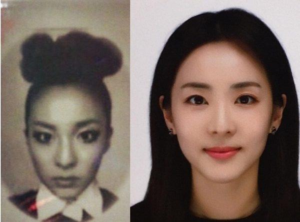Ảnh hộ chiếu của Dara được chụp năm 2010 và vào năm nay.