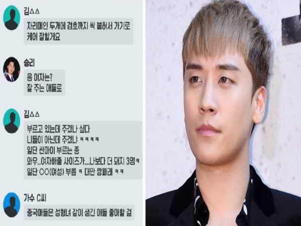 Seungri (Big Bang) trình diện cảnh sát sau bê bối môi giới gái mại dâm cho đại gia