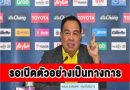 Chủ tịch Liên đoàn bóng đá Thái Lan lo lắng khi nằm chung bảng với Việt Nam